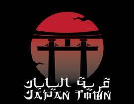 KhaledZakaria tarafından Design an Arabic Logo for JapanTown için no 141