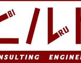 Nro 24 kilpailuun Design a Logo käyttäjältä fahadshahnawaz