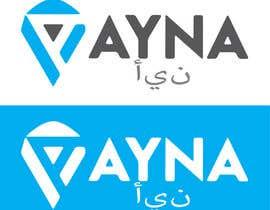 ScottJay15 tarafından Design a logo for locations mobile application in Arabic and English için no 7