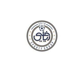 Press1982 tarafından Design a Logo için no 87