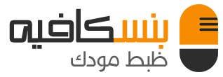 Contest Entry #5 for logo design