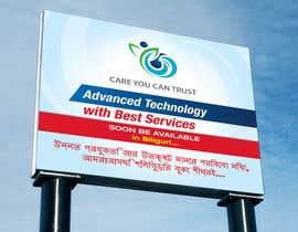 Nro 62 kilpailuun Design a billboard for outdoor campaign käyttäjältä rodneymartinez