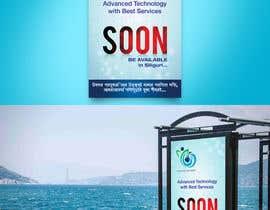 Nro 75 kilpailuun Design a billboard for outdoor campaign käyttäjältä rodneymartinez