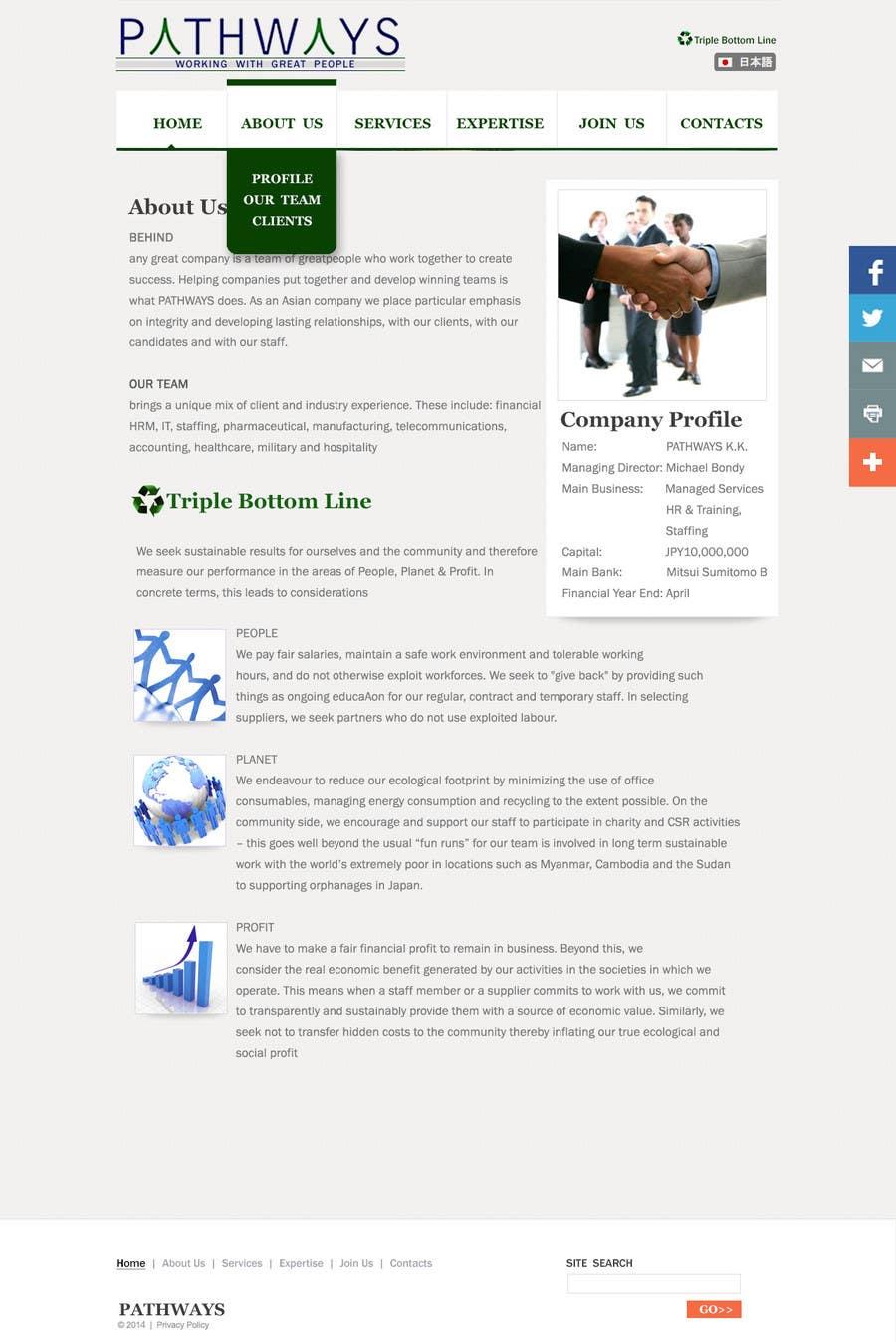 Proposition n°15 du concours Design a Website Mockup for PATHWAYS KK