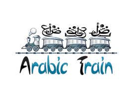 nº 58 pour Design a logo for an online website teaching Arabic  'Arabic Train' par pratikdas90