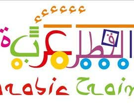 nº 52 pour Design a logo for an online website teaching Arabic  'Arabic Train' par carloscalbrandao