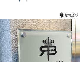 Nro 97 kilpailuun Logo design käyttäjältä harryint284