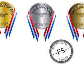 #4 для 2 badges to design with small variations от perthdesigns