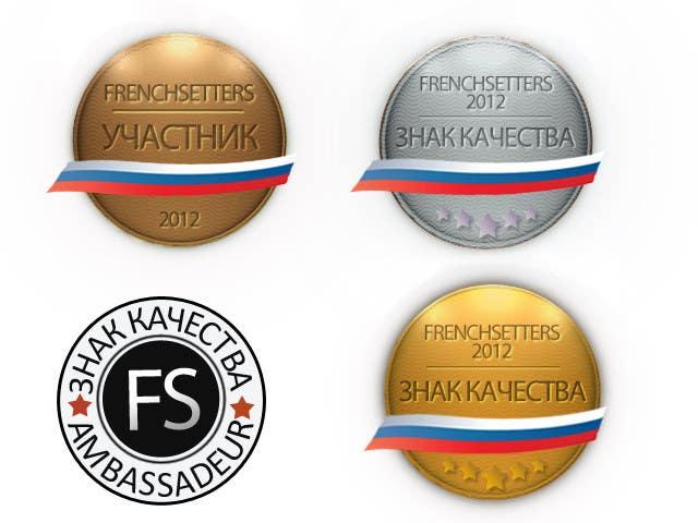 Penyertaan Peraduan #                                        19                                      untuk                                         2 badges to design with small variations