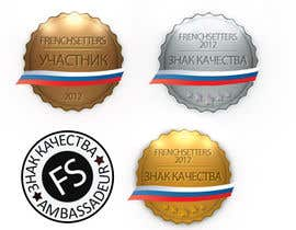 #23 для 2 badges to design with small variations от FlorinDanielB