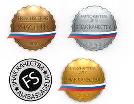#22 для 2 badges to design with small variations от FlorinDanielB