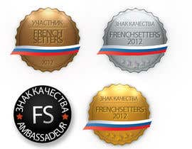 #7 для 2 badges to design with small variations от FlorinDanielB