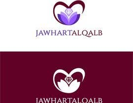 "#75 for Design a Logo - for a website/project - ""The Diamond in the Heart"" by Babazinga"