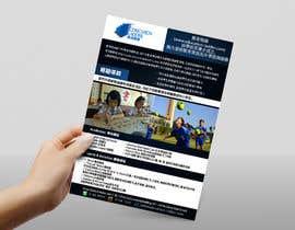 Nro 9 kilpailuun Design a Flyer käyttäjältä Mahabub26070