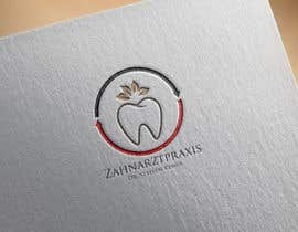 Nro 68 kilpailuun Design eines Logos käyttäjältä shydul123