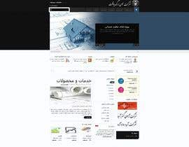 #15 para Design a website for architecture company por ComputerLand