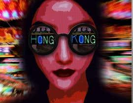 gerardocastellan tarafından Film Poster - illustration için no 4