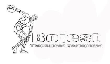 lorlore tarafından Создание логотипа/logo creation için no 12
