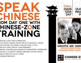 #124 for Flyer Design for Executive Chinese language training by Ferrignoadv