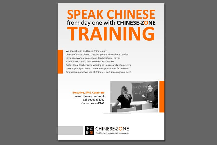Contest Entry #                                        49                                      for                                         Flyer Design for Executive Chinese language training