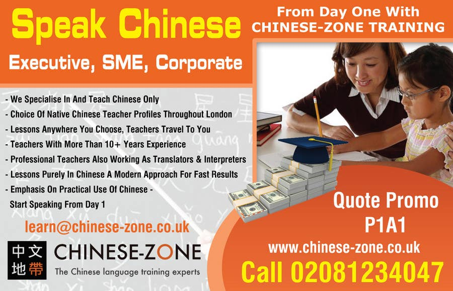 Contest Entry #                                        45                                      for                                         Flyer Design for Executive Chinese language training