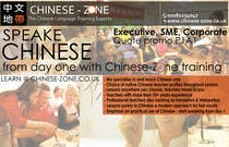Graphic Design Contest Entry #50 for Flyer Design for Executive Chinese language training