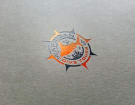 eddesignswork tarafından Design a Logo için no 105