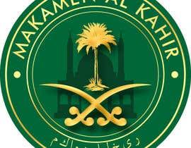 #9 for mk logo design by natyacu