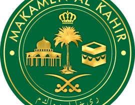 #17 for mk logo design by natyacu