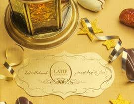 Nro 4 kilpailuun Design for Eid Holidays käyttäjältä JehadNaji1990