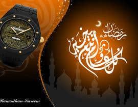 asadrmansoori tarafından Ramadan themed design için no 7
