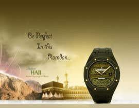Adnani7 tarafından Ramadan themed design için no 6