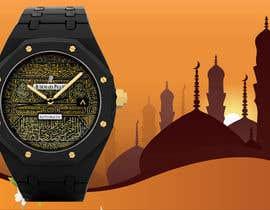 shailam2996 tarafından Ramadan themed design için no 4