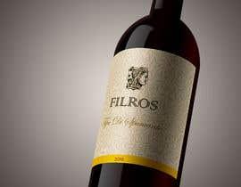 #8 for Etichetta per spumante Filros by AlexSimaRo