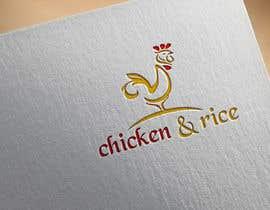 Nro 163 kilpailuun Logo and sign for a Restaurant. käyttäjältä reazapple