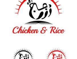 Nro 164 kilpailuun Logo and sign for a Restaurant. käyttäjältä Logoexpert1986
