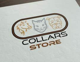 Nro 33 kilpailuun Design eines Logos Animals käyttäjältä TrezaCh2010