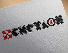 jphmcr tarafından Diseñar un logotipo için no 109
