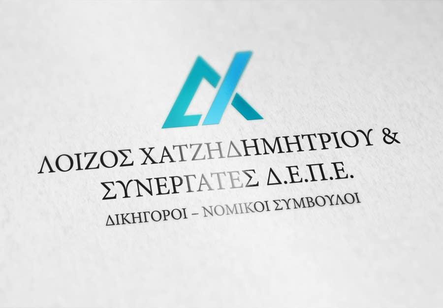 Inscrição nº 33 do Concurso para Design a Logo for law firm