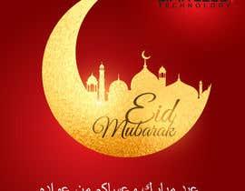 Nro 4 kilpailuun Eid Mubarak Banner käyttäjältä ravi05july