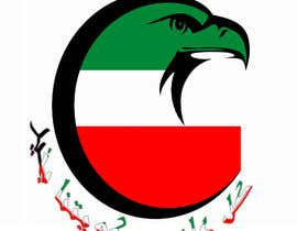 #7 for Design a Logo for Kuwait National Day by nspidersyakhoob