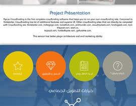 Nro 23 kilpailuun Home Design to fit the Arab public (the Middle East) käyttäjältä imdesign3d