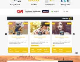 Nro 18 kilpailuun Home Design to fit the Arab public (the Middle East) käyttäjältä zeshanahmad65