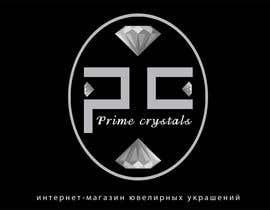 #15 for Разработка логотипа by unsoftmanbox