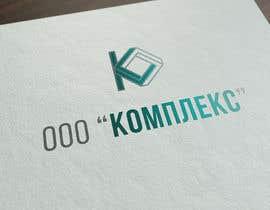 Nro 20 kilpailuun Разработка логотипа для группы компаний käyttäjältä megamelyukhin