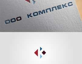 Nro 19 kilpailuun Разработка логотипа для группы компаний käyttäjältä moskovtes