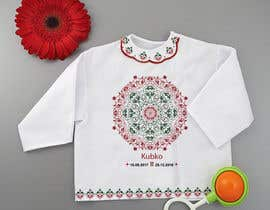 #80 for Nice designs for my embroidery by satishvik2020