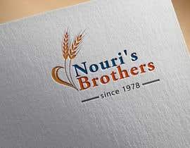 Nro 23 kilpailuun I need a Logo for SuperMarket käyttäjältä islam1101