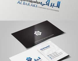 #18 untuk Design some Stationery and redesign the current logo oleh logowizards