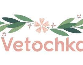 Nro 27 kilpailuun Разработка логотипа käyttäjältä DariaKolpik